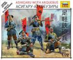 1/72e - La bataille de Nagashino 533353_2286763639...045485_n-37ada2e