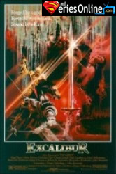 Excalibur 1981