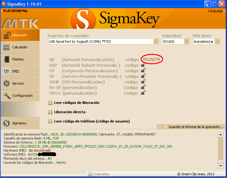 GSM-Forum - View Single Post - Sigma Software v1 24 03 is out