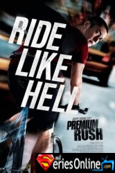 Premium Rush 2012