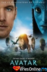 AVATAR 2010
