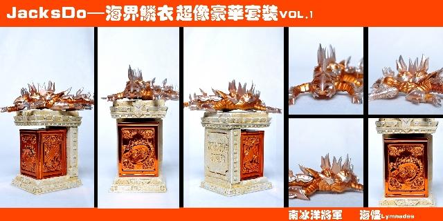 [Non Officiel] Pandora Box Marinas 4-3a394f6
