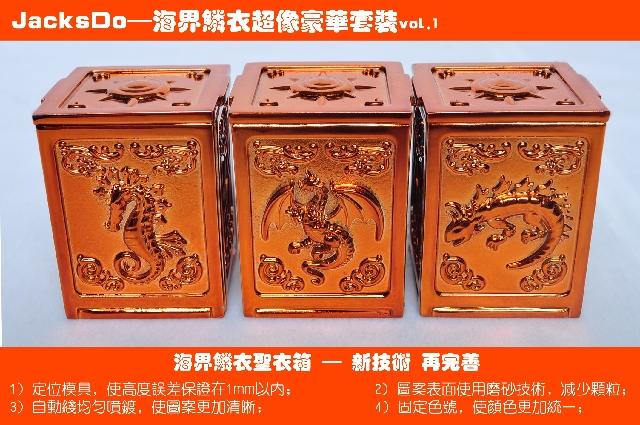 [Non Officiel] Pandora Box Marinas 6-3a3950c